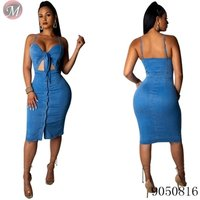9050816 casual solid loose off shoulder maxi long women denim dress