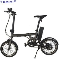 Factory price new portable mini e-bike folding electric bicycle