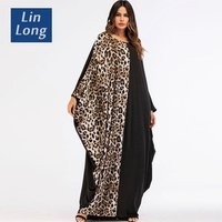 The Hot Selling Moroccan Kaftan Jalabiya in Dubai