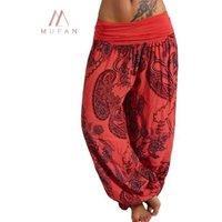 Women Casual Bohemia Print Pockets Wide Leg Loose High Trousers Harem Pants