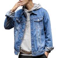 2019 new casual men denim men student plus size loose jean jacket coat