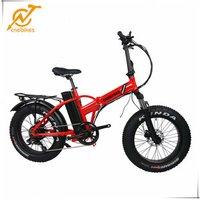 Top quality 20inch 48v 500w folding fat tire ebike foldable electric bike beach cruiser electric bicycle