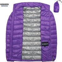Ultra Light Down Jacket Duck Down Coat Women Personalized Customization