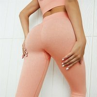 Hot Sale Sportswear Women Seamless Leggings Custom Yoga Pants Leggings