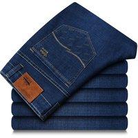 2018 autumn winter New Mens Straight casual jeans Fashion Men thick denim trousers indigo blue male pant big size 2