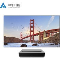 Limited Promotion time factory directly price  feng mi UHD 3D dual wifi fengmi 4k laser projector wtih 3840*2160