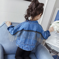 KS1392 Blank girls denim jacket stylish kids autumn fringe jean jacket