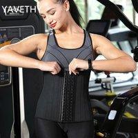 25 steel bones wholesale  Slim punching corset waist trainer latex Body Shaper for woman