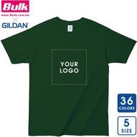 Mens Dress Shirt Cotton Gildan Adult T Shirt