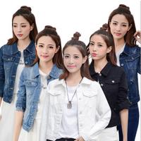 Women Jeans Casual Long Sleeve Lady Denim Jacket Slim Short Coat Outerwear S-2XL Chaquetas plus size