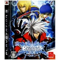 Blazblue Continuum Shift 2 Extend - Xbox 360