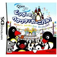 Family Trainer : Magical Carnival - Nintendo Wii