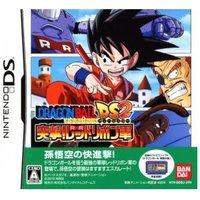 Dragon Ball : Raging Blast 2 Edition Limit�e - Xbox 360