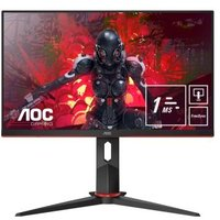 Ecran Gaming AOC 24G2U5 23,8 LED WLED Black