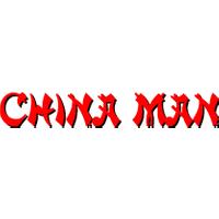 Bild China Man
