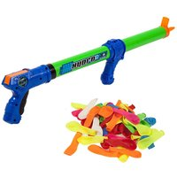 Image of £9 instead of £14.99 (from Dream Price Direct) for a 3-in-1 water blaster and 80 water balloons - save 40%