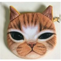 £2.99 instead of £12.99 for a cat coin purse available in three designs from GetGorgeous - save 77% - Purse Gifts