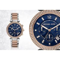 Time waits for no deal, so best check this Michael Kors MK6141 ladies chronograph watch deal out now! - Watch Gifts