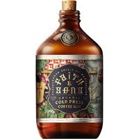 Faith & Sons - Organic Cold Press Coffee Gin 50cl Bottle - Coffee Gifts