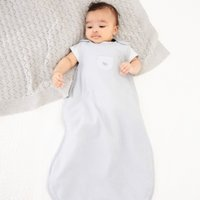 Kimbo Embroidered Seersucker Sleeping Bag - 0.5 Tog, Grey, 6-18mths