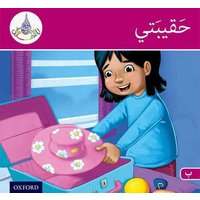 'The Arabic Club Readers: Pink B Band: My Suitcase