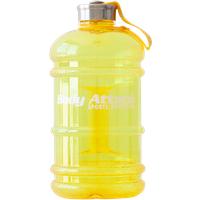 Body Attack Sports Nutrition Water Bottle XXL yellow - 2,2 Liter Restposten