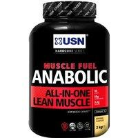 USN Muscle Fuel MFA - 2kg