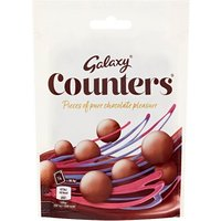 Mars Galaxy Counters Pouch