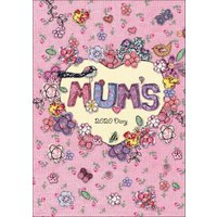 Mum's Fabric & Buttons A5 Planner Diary 2020 - Family Gifts