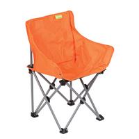 Kampa Kids Mini Tub Chair - Bright Orange