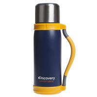 Summit Blackhills Adventurer Vacuum Flask 2018