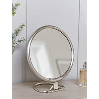 French Vanity Mirror - Antique Silver