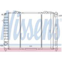 60021 Nissens Car Radiator Thermal Control engine cooling