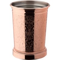 Utopia Chased Copper Julep Cup 12.75oz / 360ml (Set of 12) - Cup Gifts
