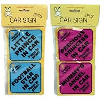 Beautiful Beginnings Assorted Car Signs 2 Pack Pink