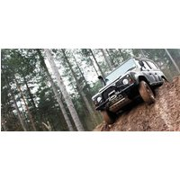 Click to view details and reviews for Nottingham Half Day 4x4 Experience.