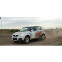 Suzuki Swift Cup Car 3 lap Blast in Essex - Cup Gifts