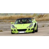 5 Super Car Driving Experience - Experience Gifts