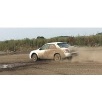 Click to view details and reviews for Subaru Impreza 3 Lap Blast In Essex.