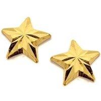 9ct Gold Star Earrings - 7mm - G0221