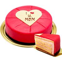 Dessert-Waldhimbeertorte I love u MOM