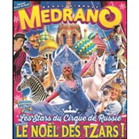 Affiche Cirque traditionnel  LE GRAND CIRQUE DE NOEL © Fnac Spectacles