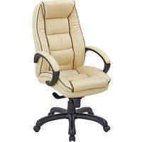 Ranna Leather Faced Executive Chair, Cream