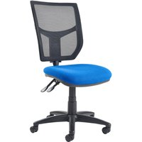 Red Gordy 3 Lever Mesh Back Operator Chair No Arms. Find Loads More Colours, Materials & Styles Online - Buy Office Furnitur