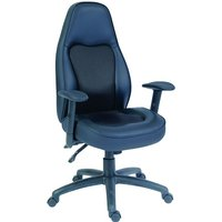 Ashlyn Executive Office Chair In Black PU And Fabric