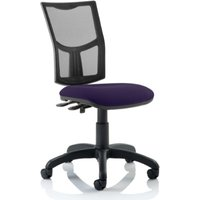 Product photograph showing Eclipse Ii Mesh Back Office Chair In Tansy Purple No Arms