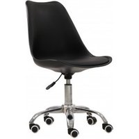 Larsson Swivel Home Office Chair In Black