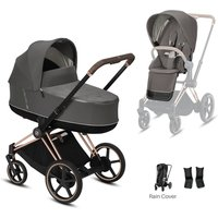 Cybex e-Priam Rose Gold Pushchair with Lux Carry Cot-Soho Grey/Brown (2020)
