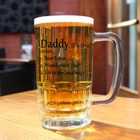 Personalised Definition Beer Glass Tankard - Beer Glass Gifts