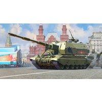 2S35 Koalitsiya-SV Russian self-propelled howitzer
